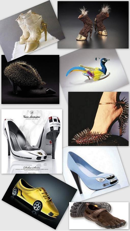 Изумителни обувки