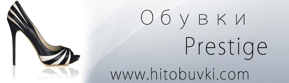 Блогът на Hitobuvki.com